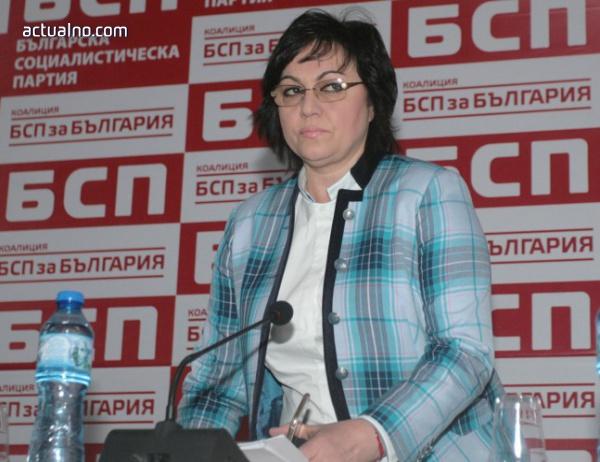 """photo of Нинова към Борисов: Включете и себе си в сигнала за """"Цанков камък"""""""