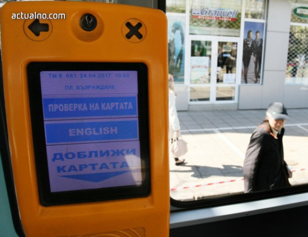 photo of Стотици милиони отиват за транспорта в 39 български града - вижте за какво