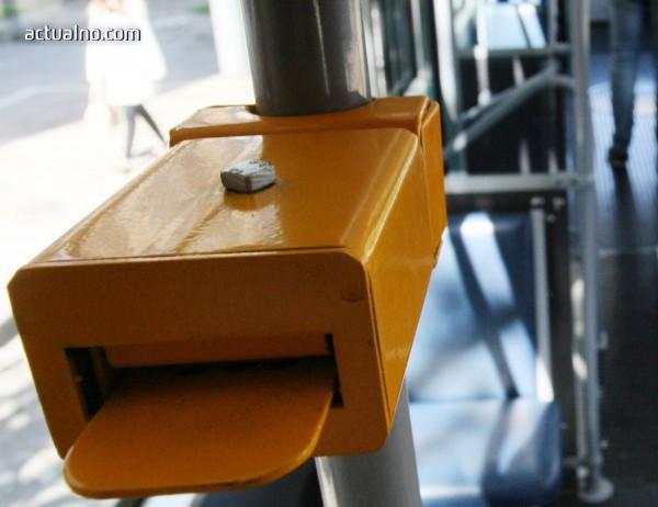 photo of Трамвай номер 6 спира, ще го замени тролей
