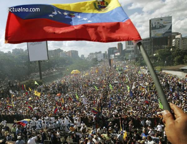 photo of Венецуела: Когато парите не струват пукната пара