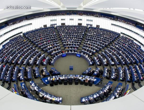 """photo of ЕП за бъдещето на ЕС - от спиране на """"Северен поток 2"""" до Юнкер иска ЕС като СССР"""