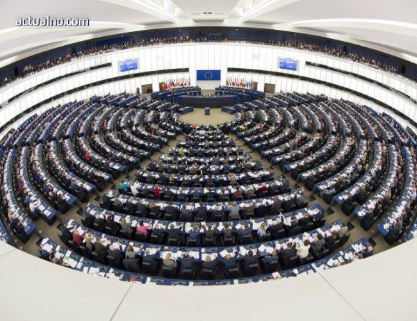 photo of За пръв път гласуваме за Европейски парламент