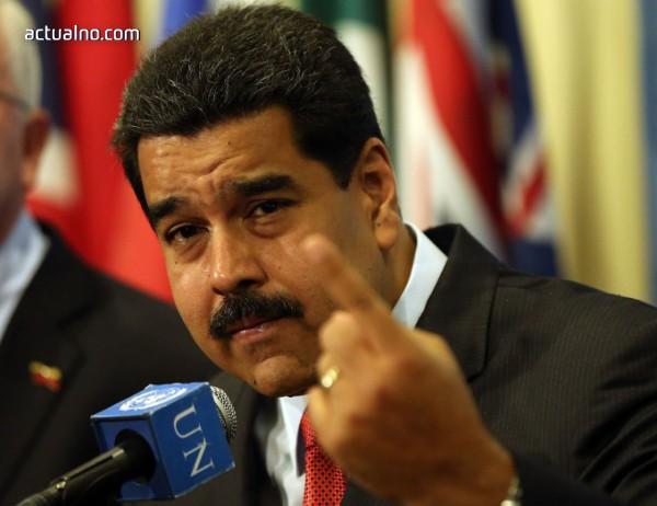 photo of Перу отказа на Николас Мадуро участие във важна среща
