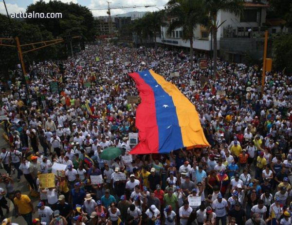 photo of Сериозен пик в молбите за убежище в Бразилия от венецуелски граждани