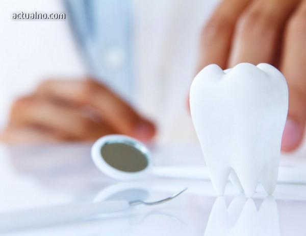 И зъболекарите поискаха да има повече здравни каси