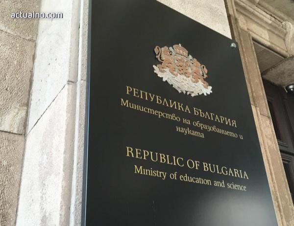 photo of Търсят баланс в образователната сфера на Ботевград