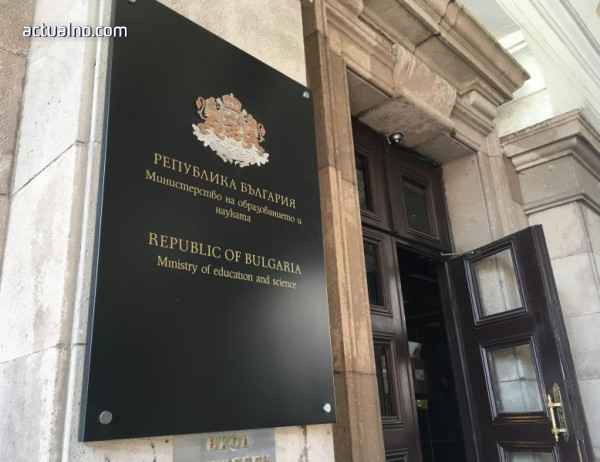 photo of МОН подписа първия договор за модернизация на 101 гимназии