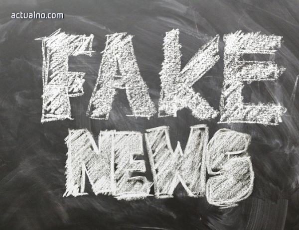 photo of Русия е заплаха за България - а фалшивите новини?