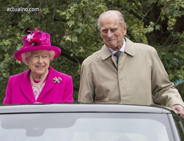 photo of Принц Филип става на 97 години