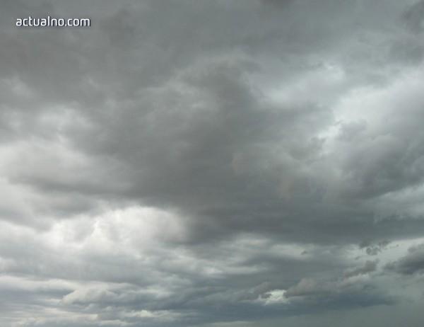 photo of Очаква ни облачна събота