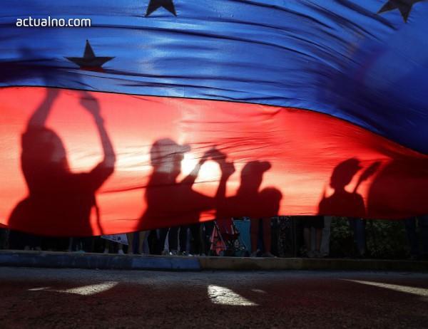 photo of Във Венецуела ще има президентски избори в края на април