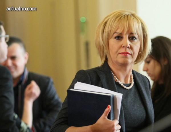 photo of Мая Манолова пак разкритикува КЕВР за сделката с ЧЕЗ