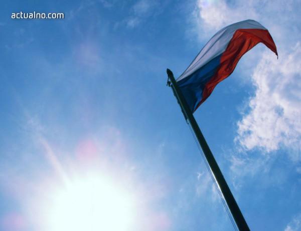 photo of Чехите избират президент
