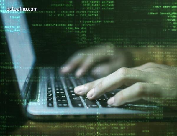 photo of Румънски хакер: Изборните кибератаки в САЩ са дело на Вашингтон