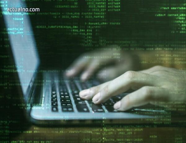 photo of Лондон се готви за нови руски кибератаки