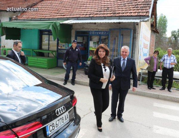 photo of Белград бойкотира визитата на Илияна Йотова в Босилеград