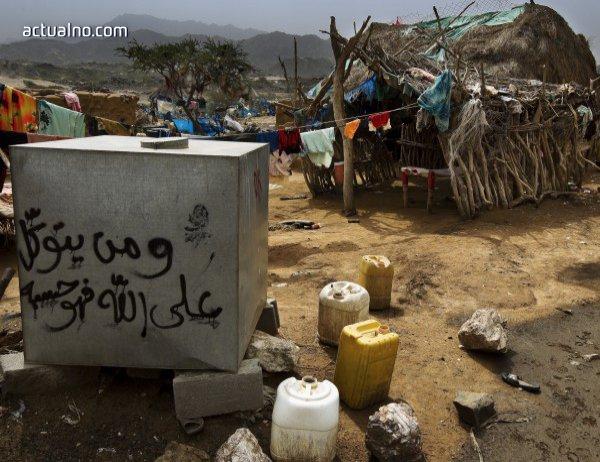 """photo of СЗО предупреди за """"агресивно"""" разпространение на холера в Йемен"""