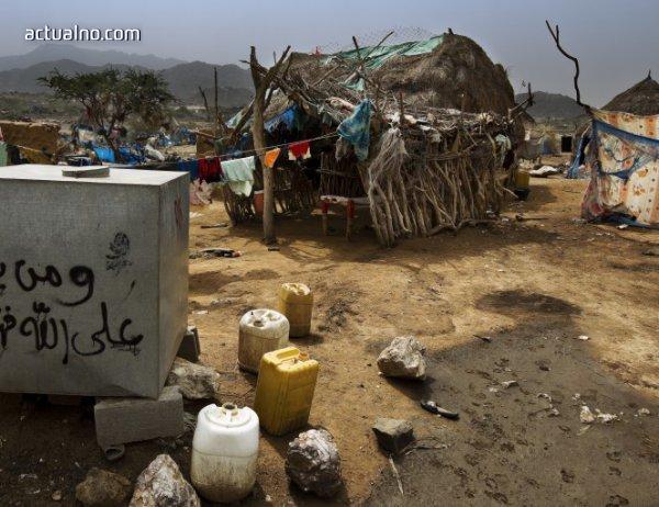photo of 24 души загинаха при въздушен удар по пазар в Йемен