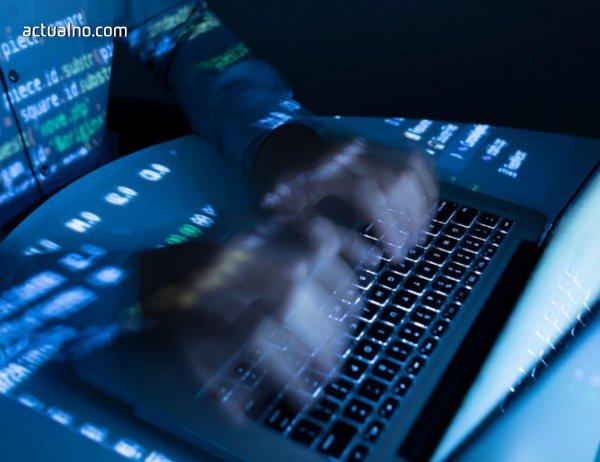 photo of Има начини на защита срещу новия компютърен вирус