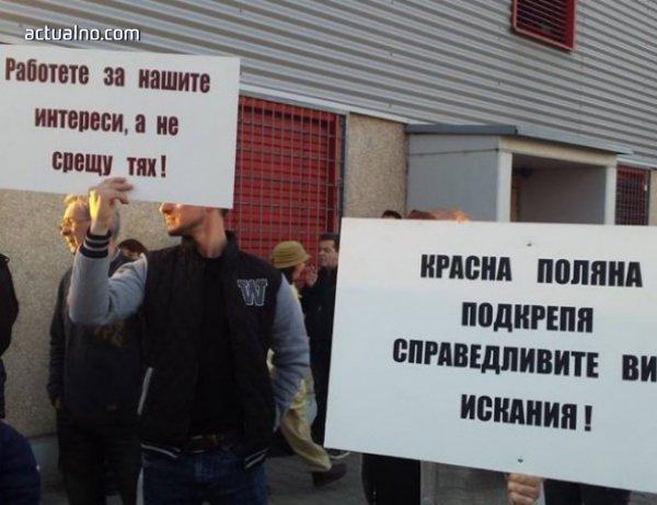photo of Дружбенци излизат на десети пореден протест