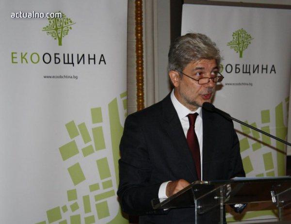 """photo of Разпоредена е проверка на """"зелените"""" организации у нас"""
