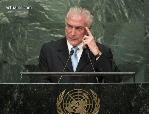 photo of Президентът на Бразилия Мишел Темер отказа да подава оставка