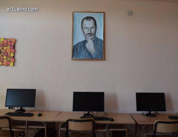 photo of Гимназията по керамика в Елин Пелин има нова компютърна зала