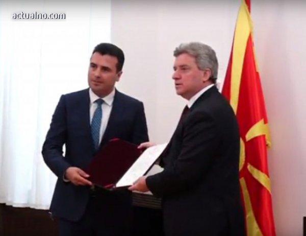 photo of Македонският президент най-после връчи мандат за правителство на Заев (Видео)
