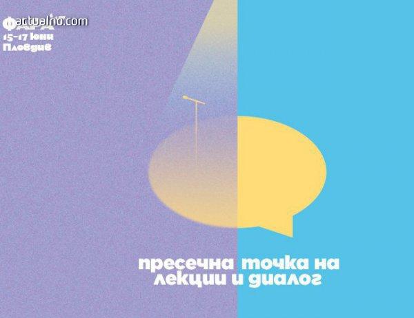 photo of Фестивалът ФАРА отново ще награди най-доброто от българската реклама