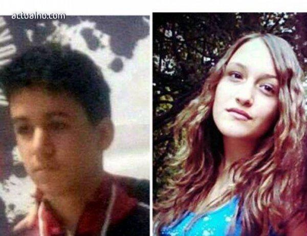 photo of Издирват момче и момиче от Плевен