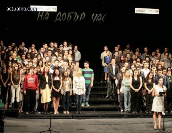 photo of 130 зрелостници от НАТФИЗ се дипломират на тържествена церемония