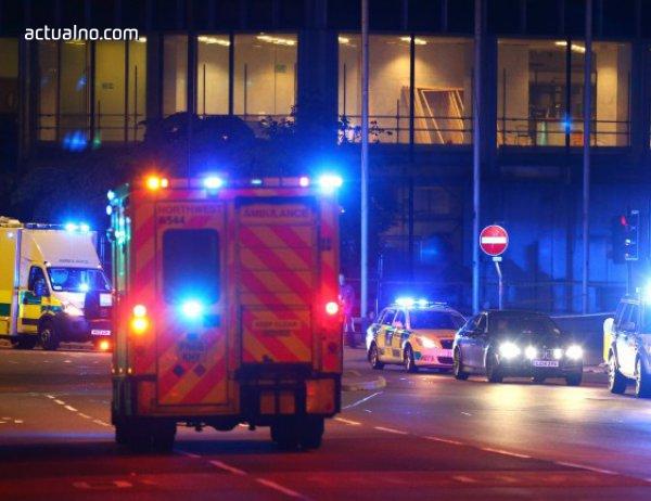 photo of Арестуваха бащата на нападателя от Манчестър