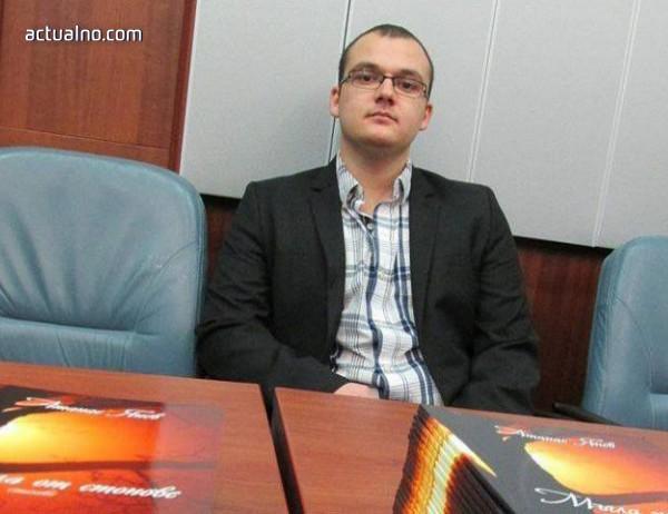 photo of Колумнистът на Actualno.com Атанас Янев издава нова книга