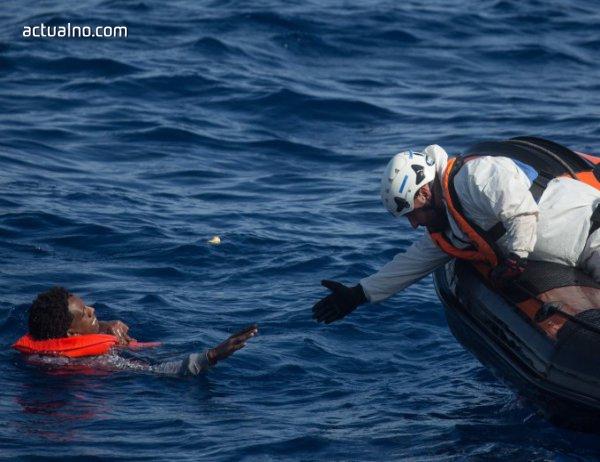 photo of Белгия мисли за оттегляне от мисията на ЕС за спасяване на бежанци в Средиземно море