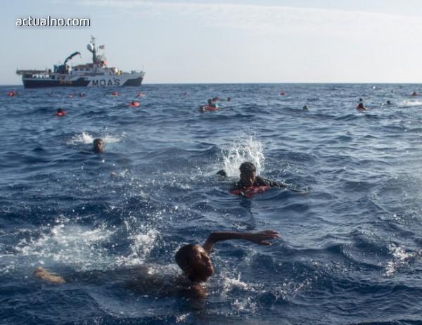 photo of Десетки бежанци се издавиха в Аденския залив