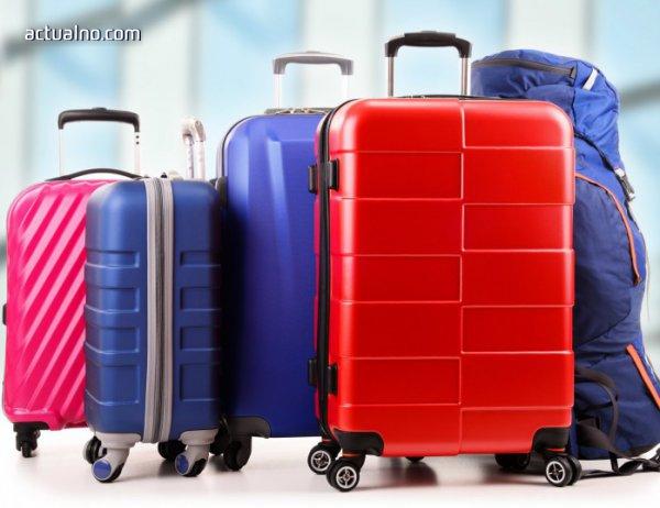 photo of Багажът при самолетните билети – екстра от миналото