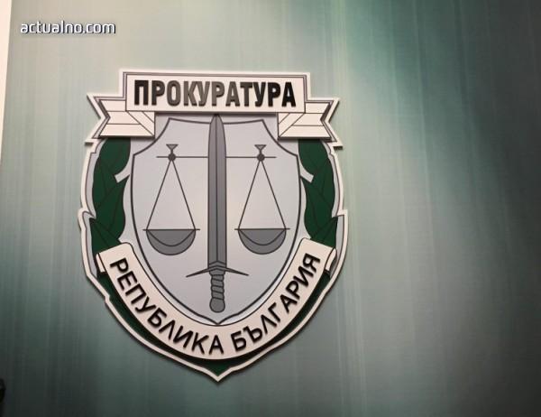 photo of Елена Йончева и Георги Михайлов се отказаха от имунитетите си