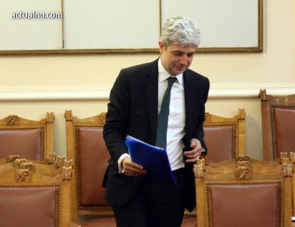 """photo of Сагата """"Банско"""": Нено Димов се среща с инвеститора, за да разбере намеренията му"""