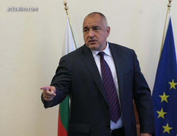 photo of Борисов отказа среща на Карпов