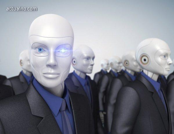 photo of Проверете дали роботите ще ви вземат работата
