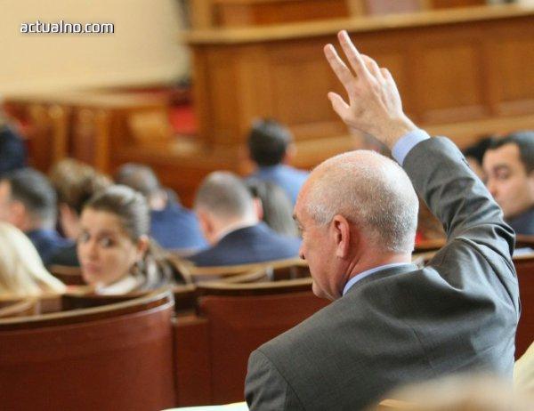 """photo of Глас """"за"""" да избием зъбите на наглостта в парламента"""
