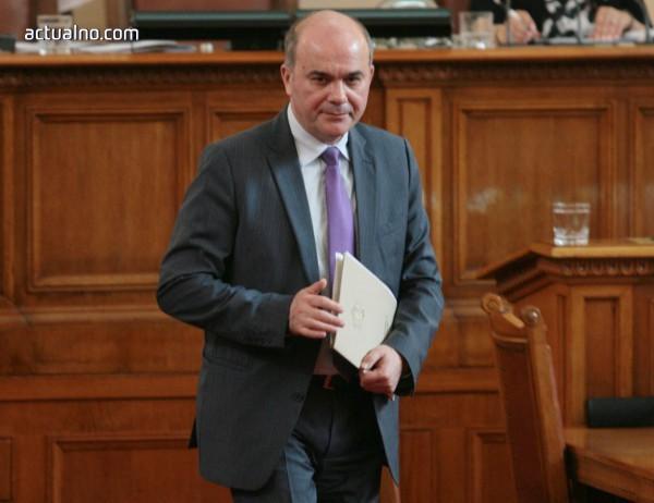 photo of Проверка на институциите в дома за деца в Габрово е установила редица нарушения