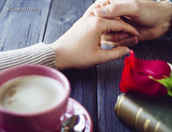 photo of Разберете дали имате кармична връзка с партньора си