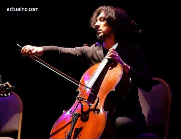 """photo of Световноизвестен виолончелист изпълни """"Йовано, Йованке"""""""