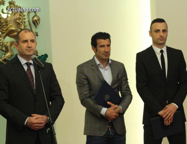photo of Радев връчи награди на Бербатов и Фиго