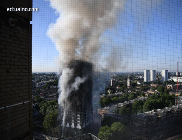 photo of Броят на жертвите на пожара в Лондон достигна до 79 души