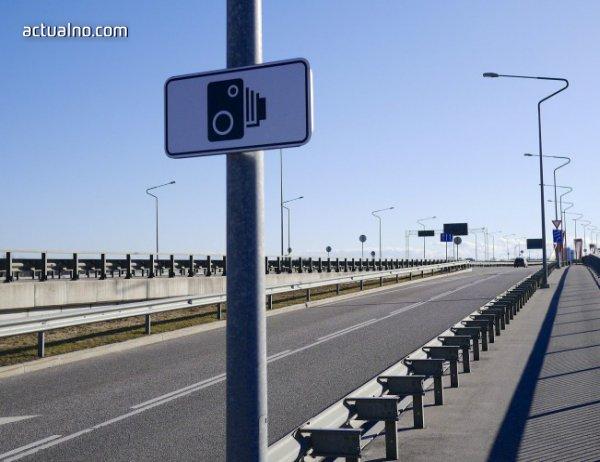 photo of Знаците пред камерите - отново наопаки на света и логиката