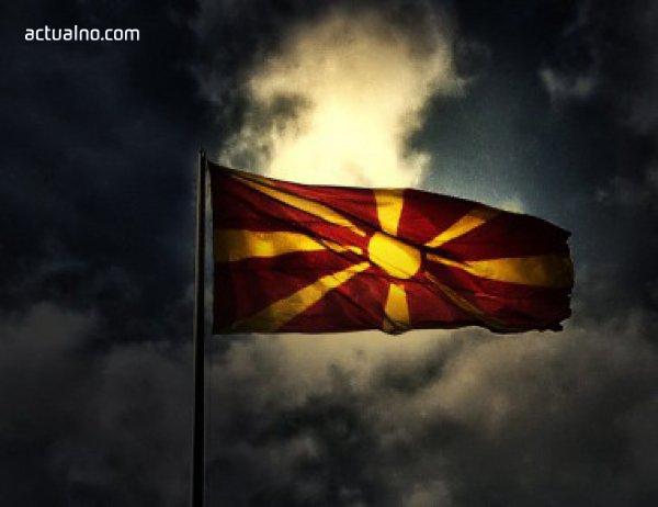 photo of Рестартирането на сложната игра за името на Македония