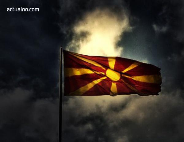 photo of Македония започва обсъждането за въвеждане на албанския език като официален