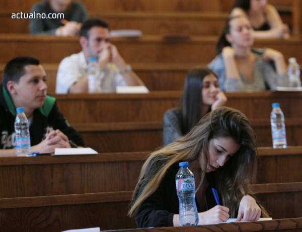 photo of Държавата гарантира до 50 млн. лева за студентски кредити